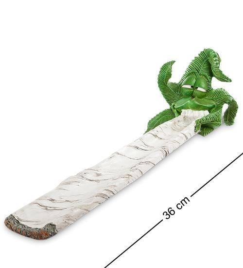 """Курильница """"Хэпинес""""36 см"""
