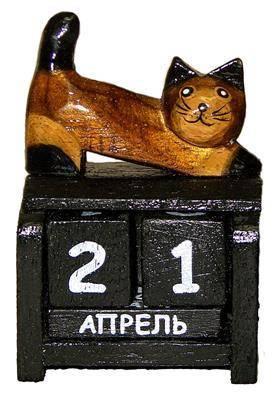 """Календарь с фигуркой """"Кот"""" 7х10см."""