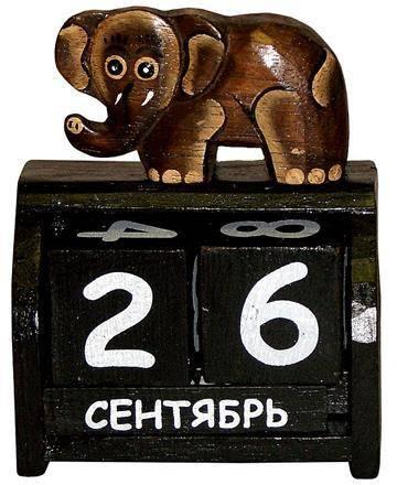 """Календарь настольный """"Слон"""" 10х13см."""