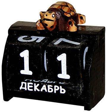 """Календарь настольный с фигуркой """"Черепаха"""" 7х8см."""