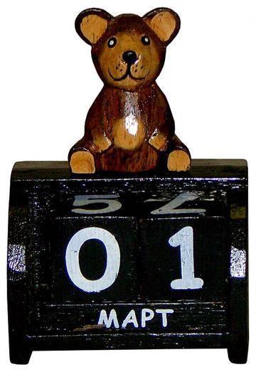 """Календарь настольный с фигуркой животного """"Медведь"""" 10х15см."""