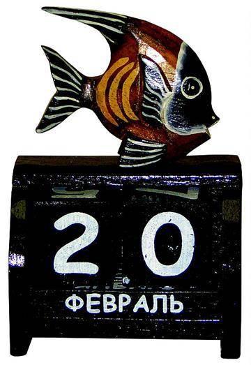 """Вечный Календарь настольный """"Рыба"""" 10х16см."""