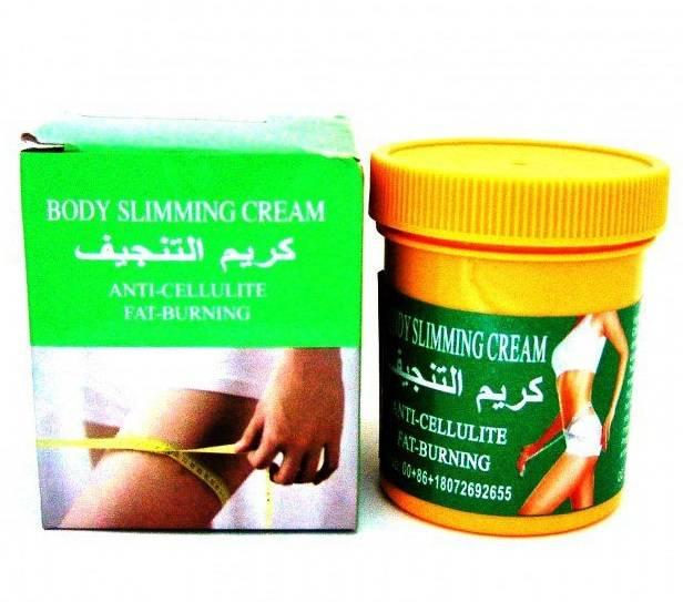Крем антицеллюлитный Body Slimming Cream